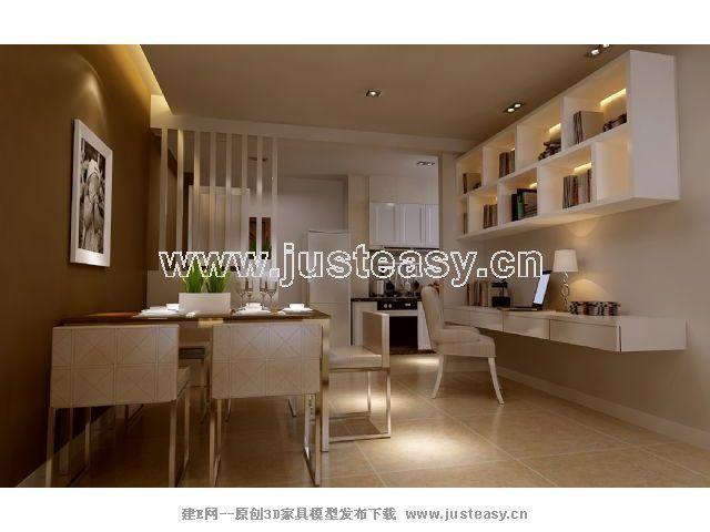现代简约客厅餐厅厨房3d模型下载