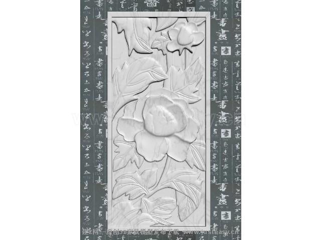 牡丹花卉浮雕3d模型下载[id:71539]