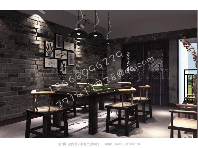 后现代简约中式客餐厅庭院