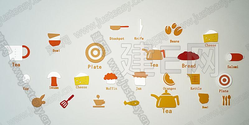 现代餐具食物卡通造型雕刻版组合3d模型下载[id:12]