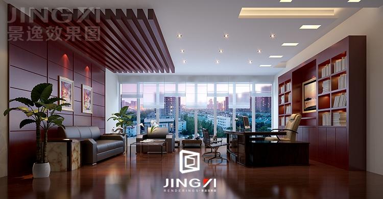景逸效果图设计 工装中式,现代总经理办公室风格设计