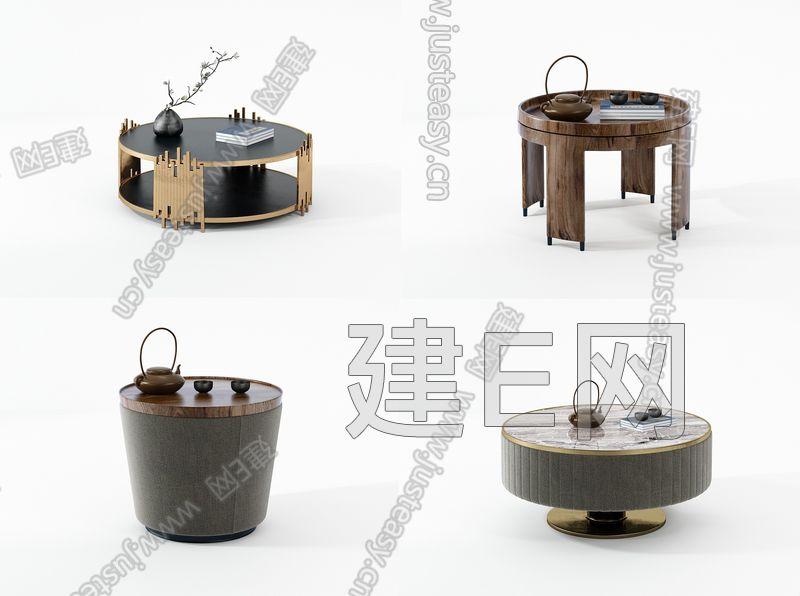 新中式茶几角几组合3d模型