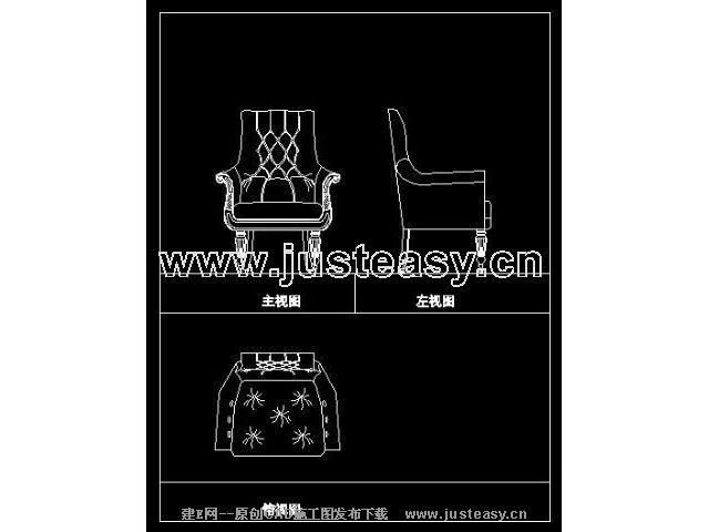 欧式沙发椅平面立面cad图纸下载[id:870]