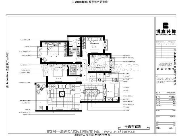 宜人华府四居方案设计图【图纸id:3173】