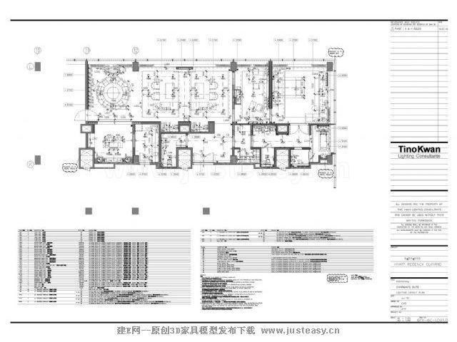 灯光设计面积关永权贵阳凯悦大师灯光设计cacad圈酒店图片