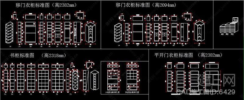 家居设计师必备衣柜书柜酒柜等组合柜二维图块[图纸id:6429]图片