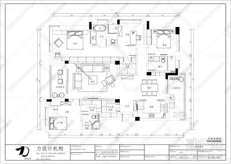 杭州力设计 力楚 凯旋门