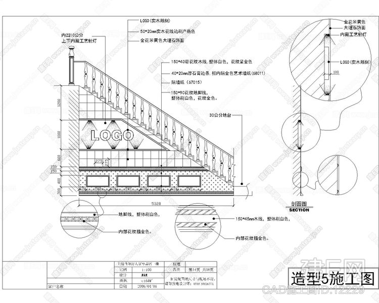 cad施工图首页 商业空间 商业零售 上海欧式家具专卖店|cad施工图图片