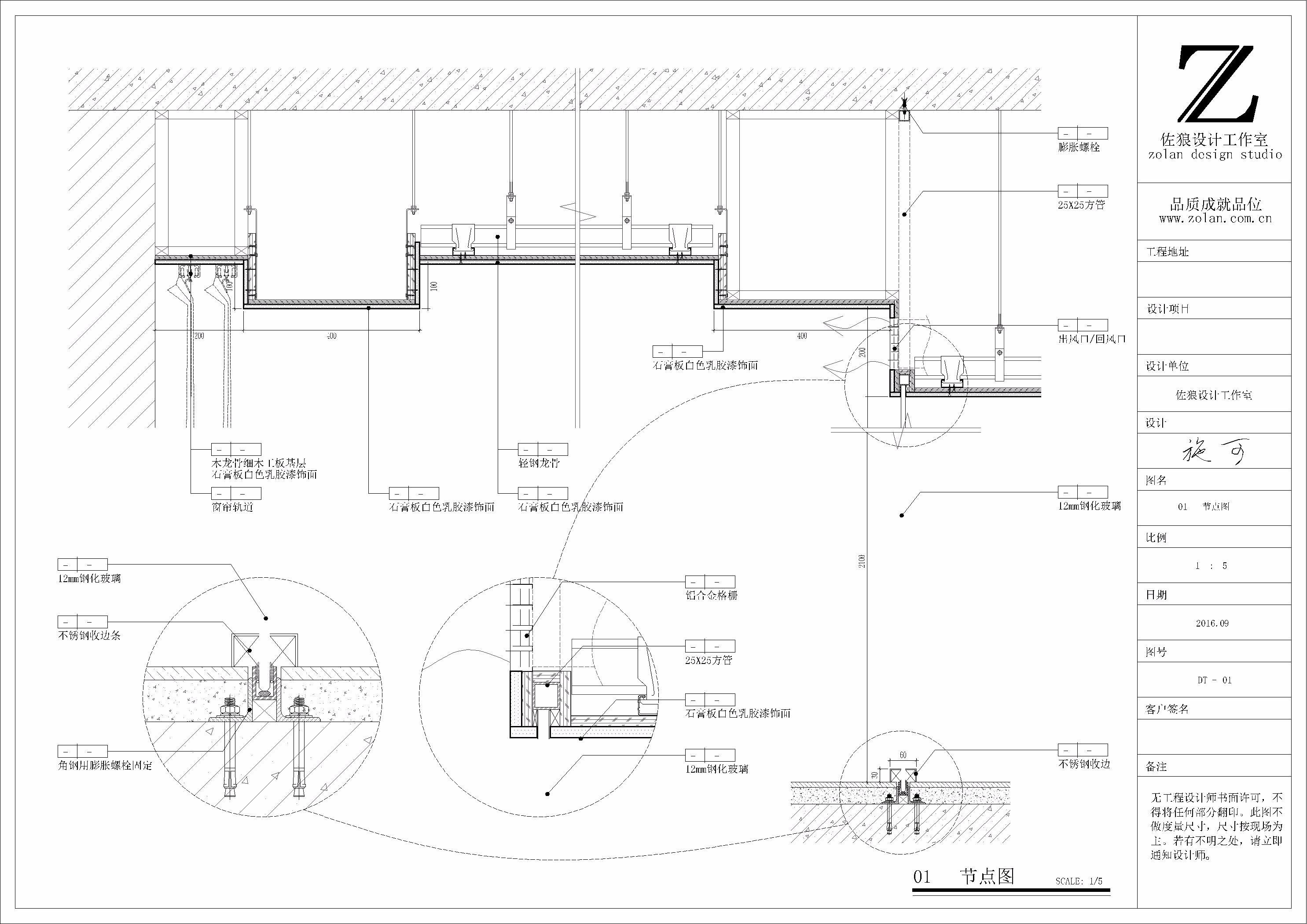足疗会所施工图 - 效果图交流区-建e室内设计网