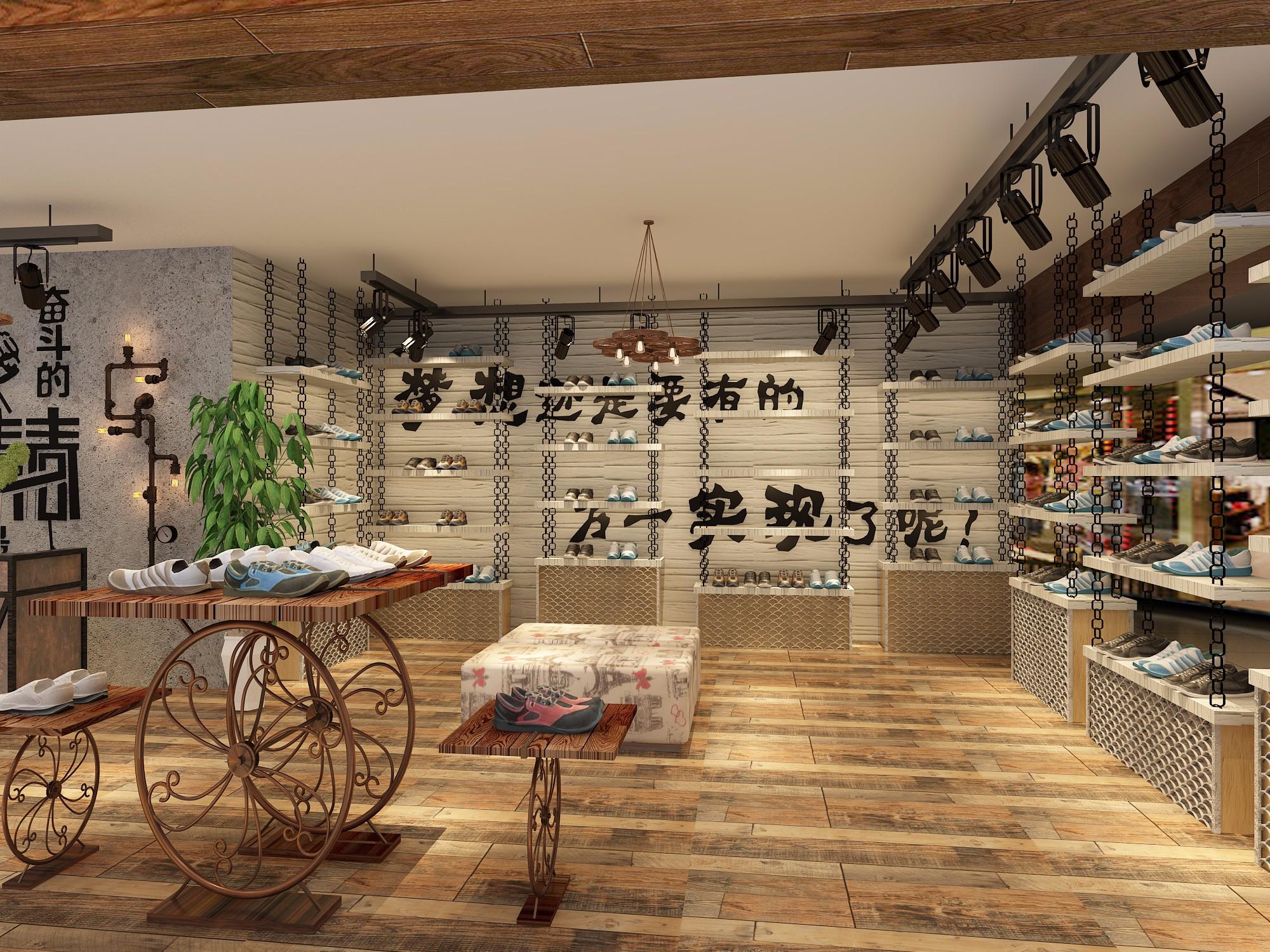 工业风鞋店 - 效果图交流区-建e室内设计网