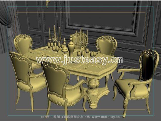欧式田园餐桌椅[模型id:63021]
