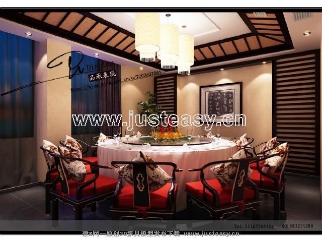 现代中式餐厅包间[模型id:69879]