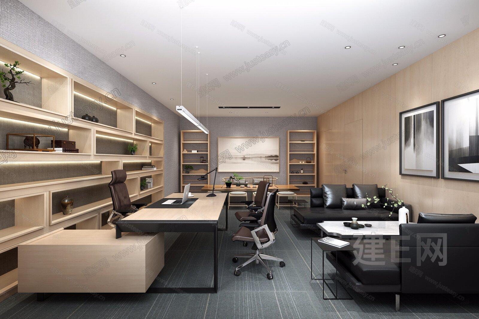 现代总经理办公室休息区[模型id:221553]