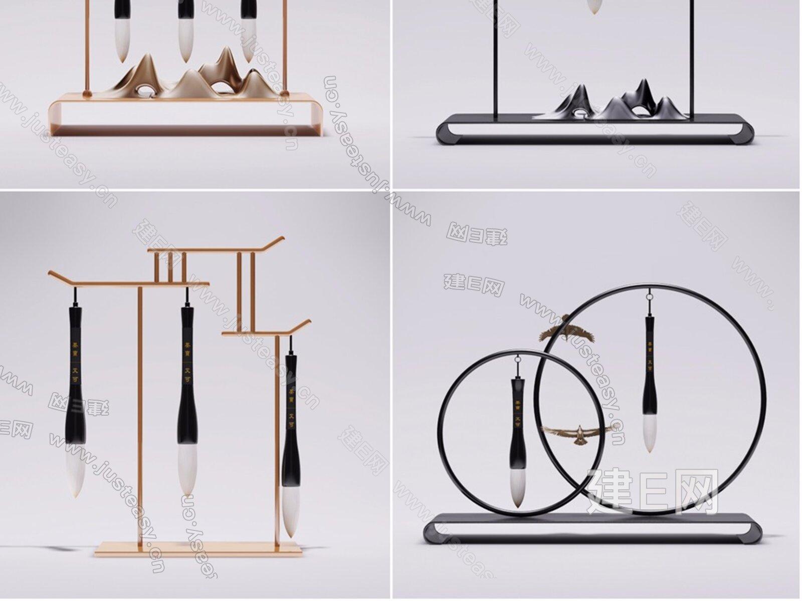 新中式文房四宝毛笔架组合3d模型