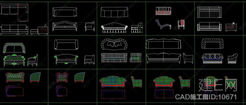沙发CAD三视图