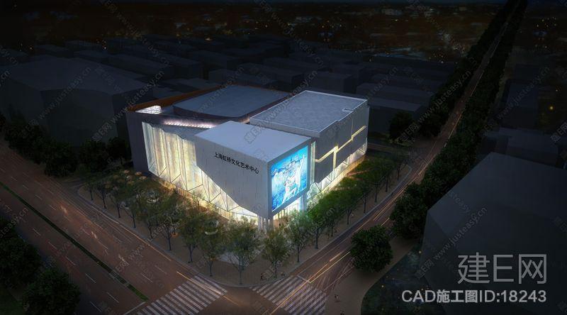 上海虹桥文化艺术中心+剧院丨效果图+剧院改造方案+施工图+软装清单