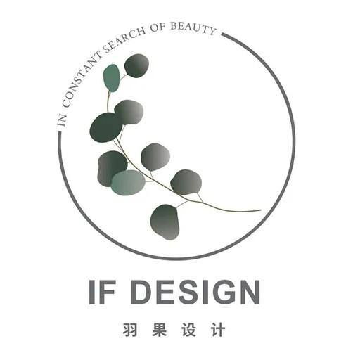 IF.DESIGN 羽果设计