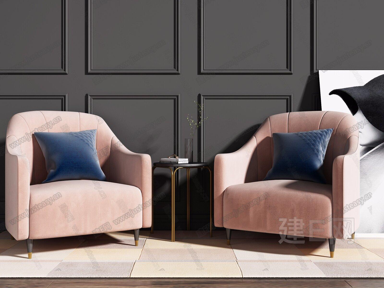 现代轻奢单人沙发边几组合3d模型