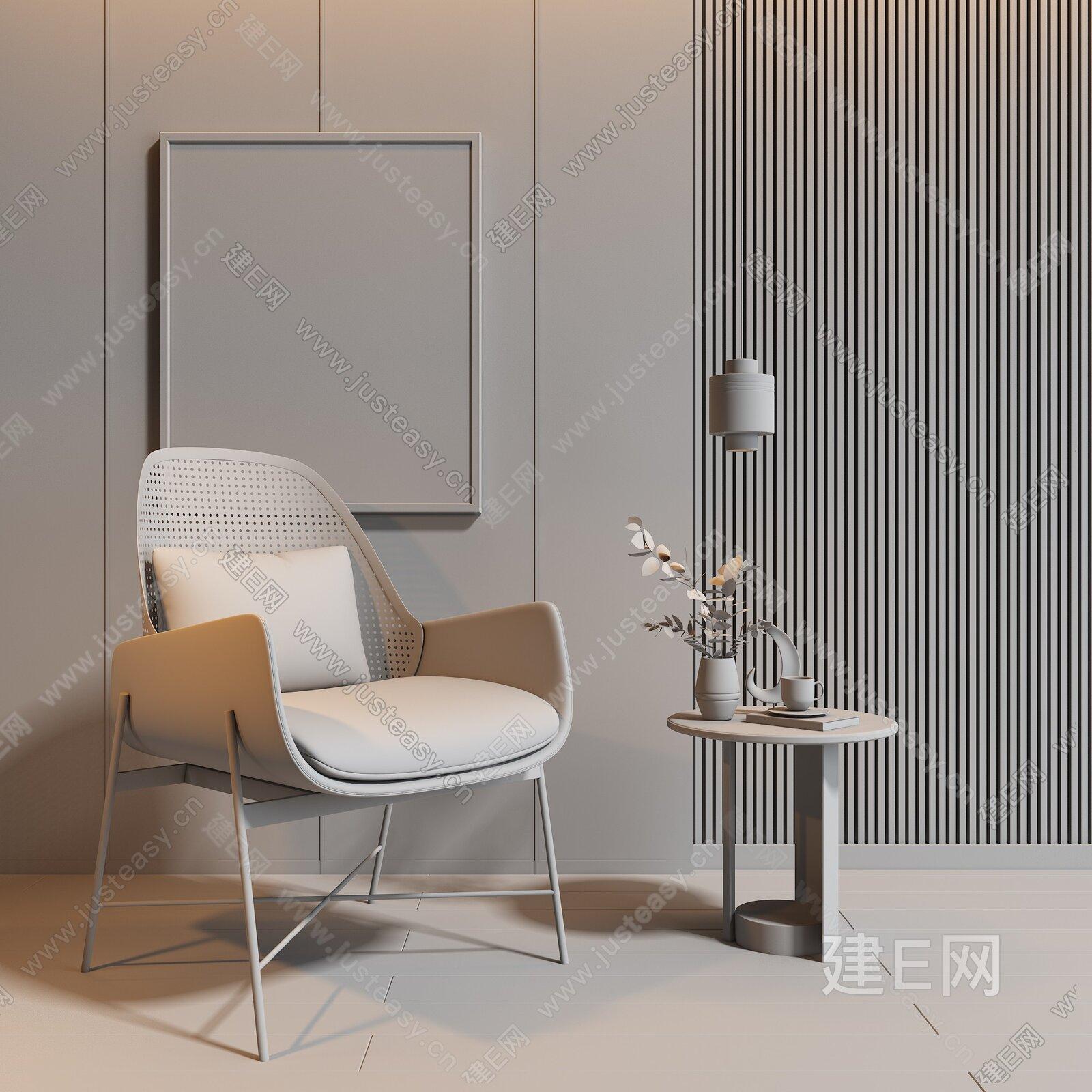 现代轻奢休闲椅边几组合3d模型