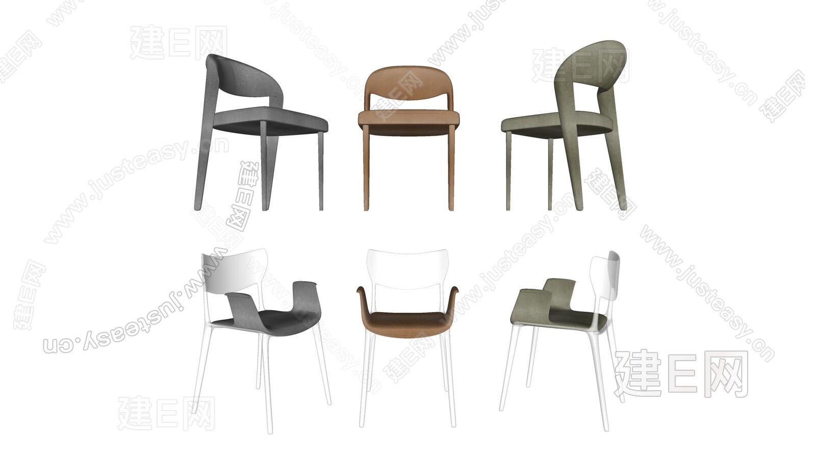 现代单椅组合sketchup模型