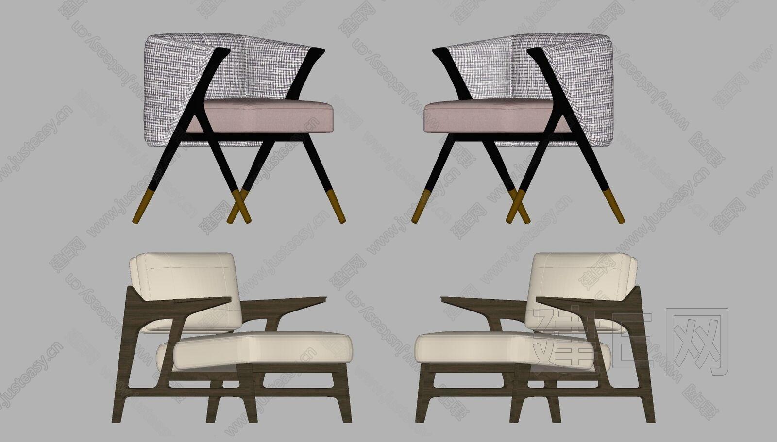现代休闲椅组合sketchup模型
