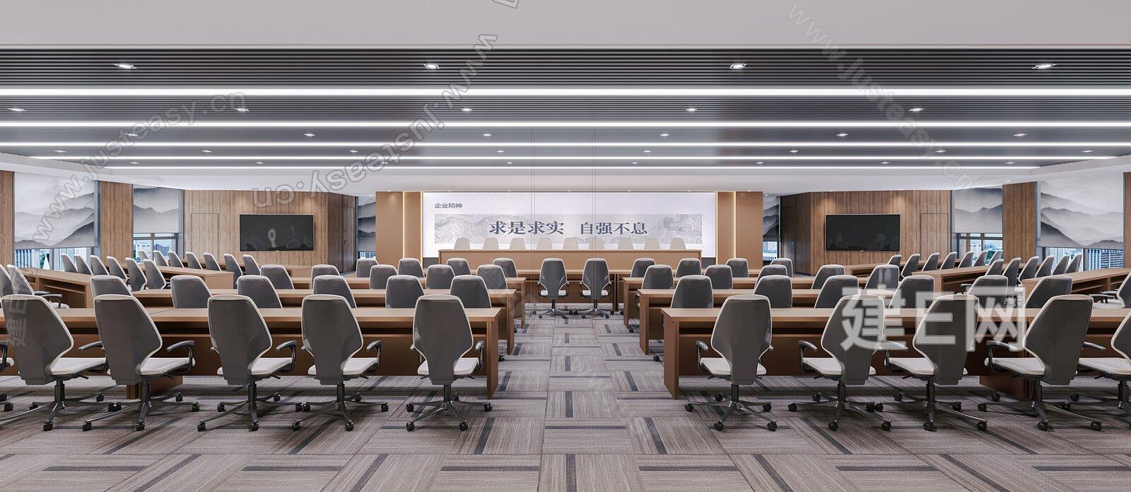 现代大型会议厅3d模型