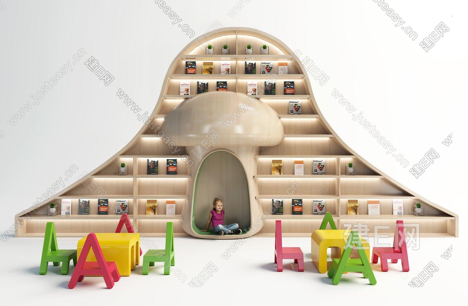 现代儿童书架3d模型