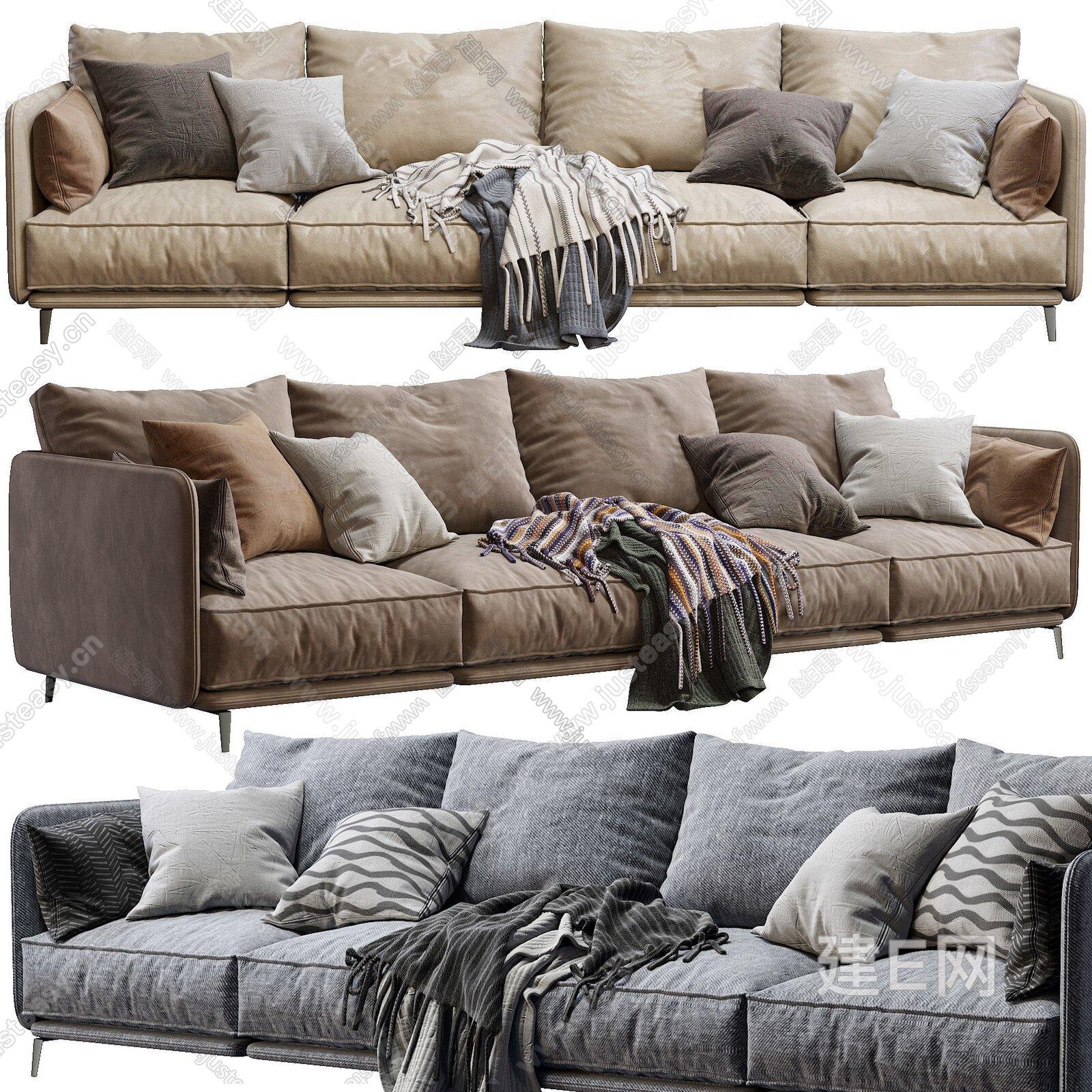 现代多人沙发3d模型