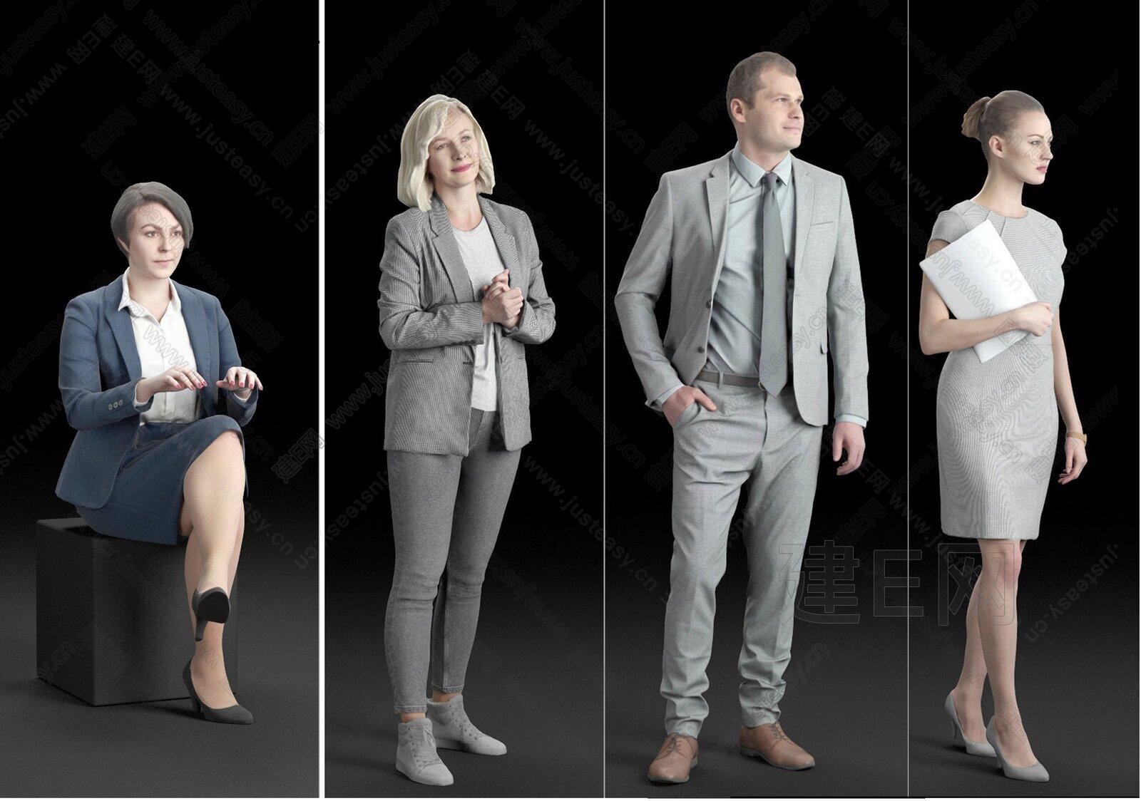 现代商务人物3d模型