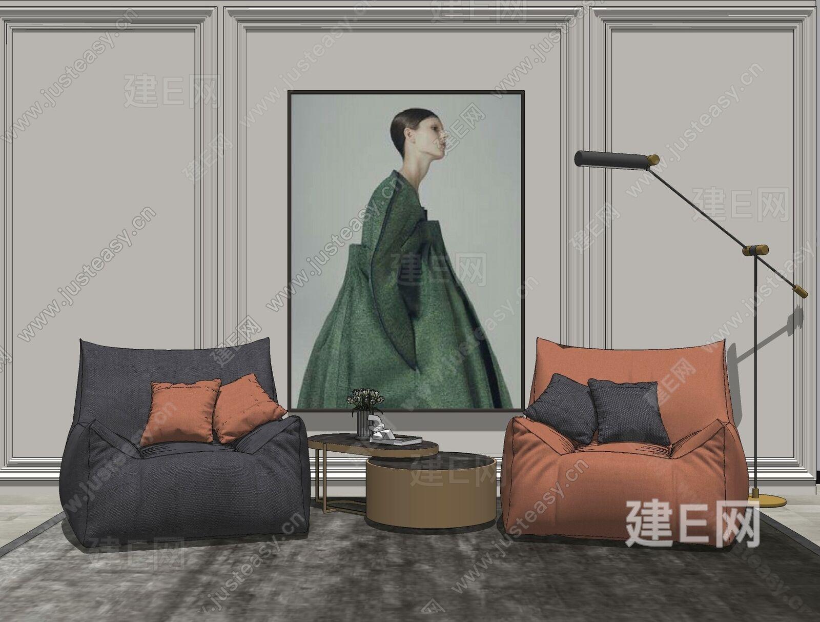 现代懒人沙发边几组合sketchup模型