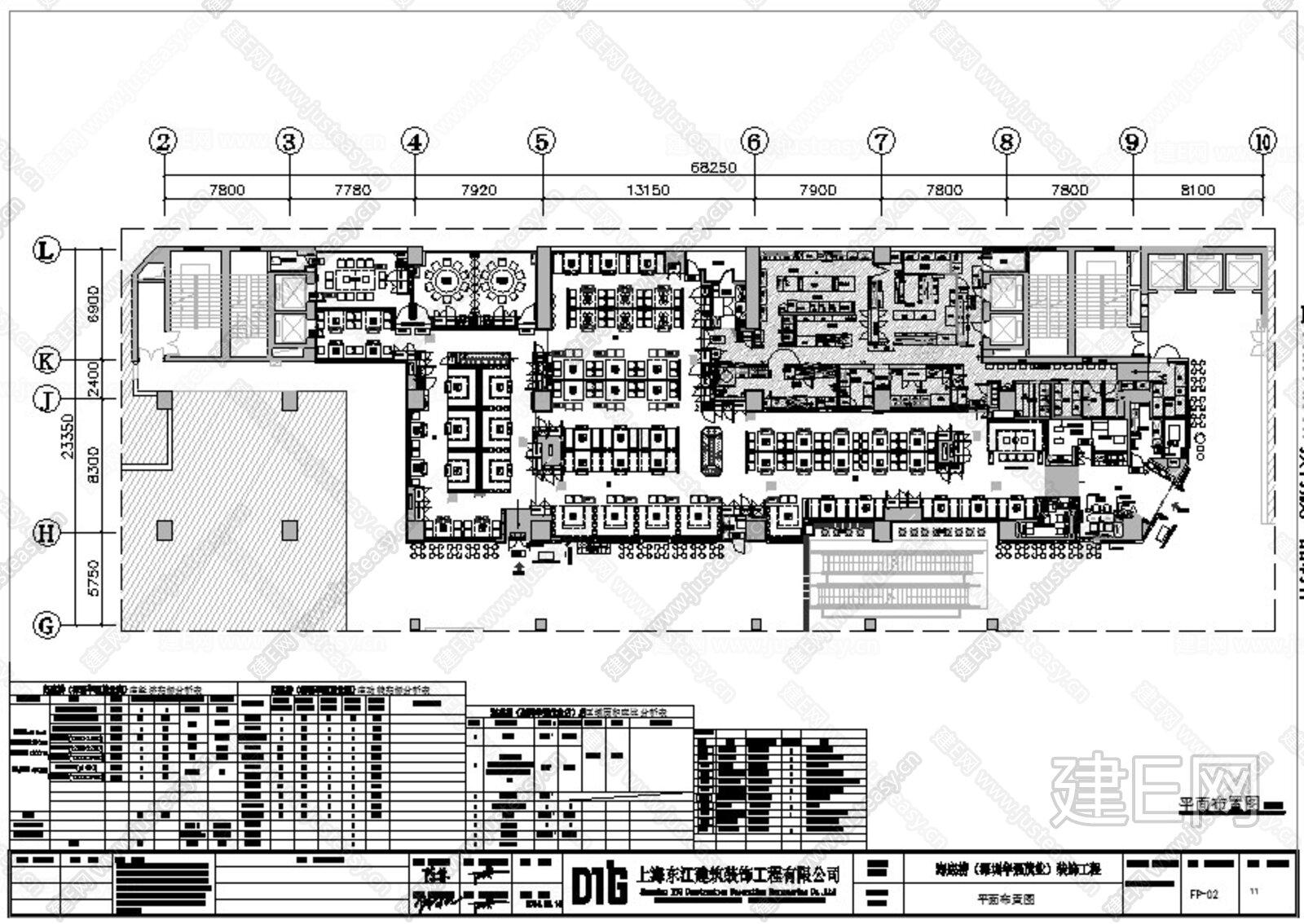 海底捞(深圳华强北店)|CAD全套施工图+效果图+物料+设计方案+机电