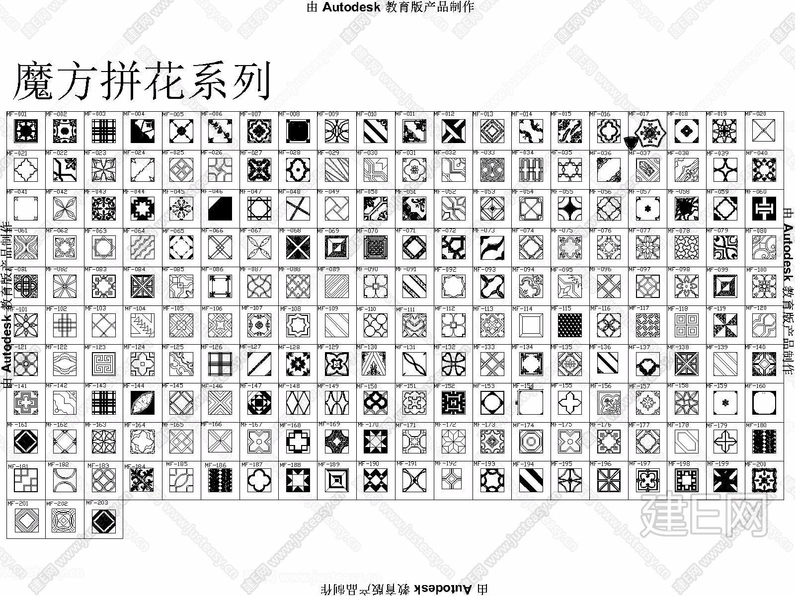 CAD拼花系列 综合图库