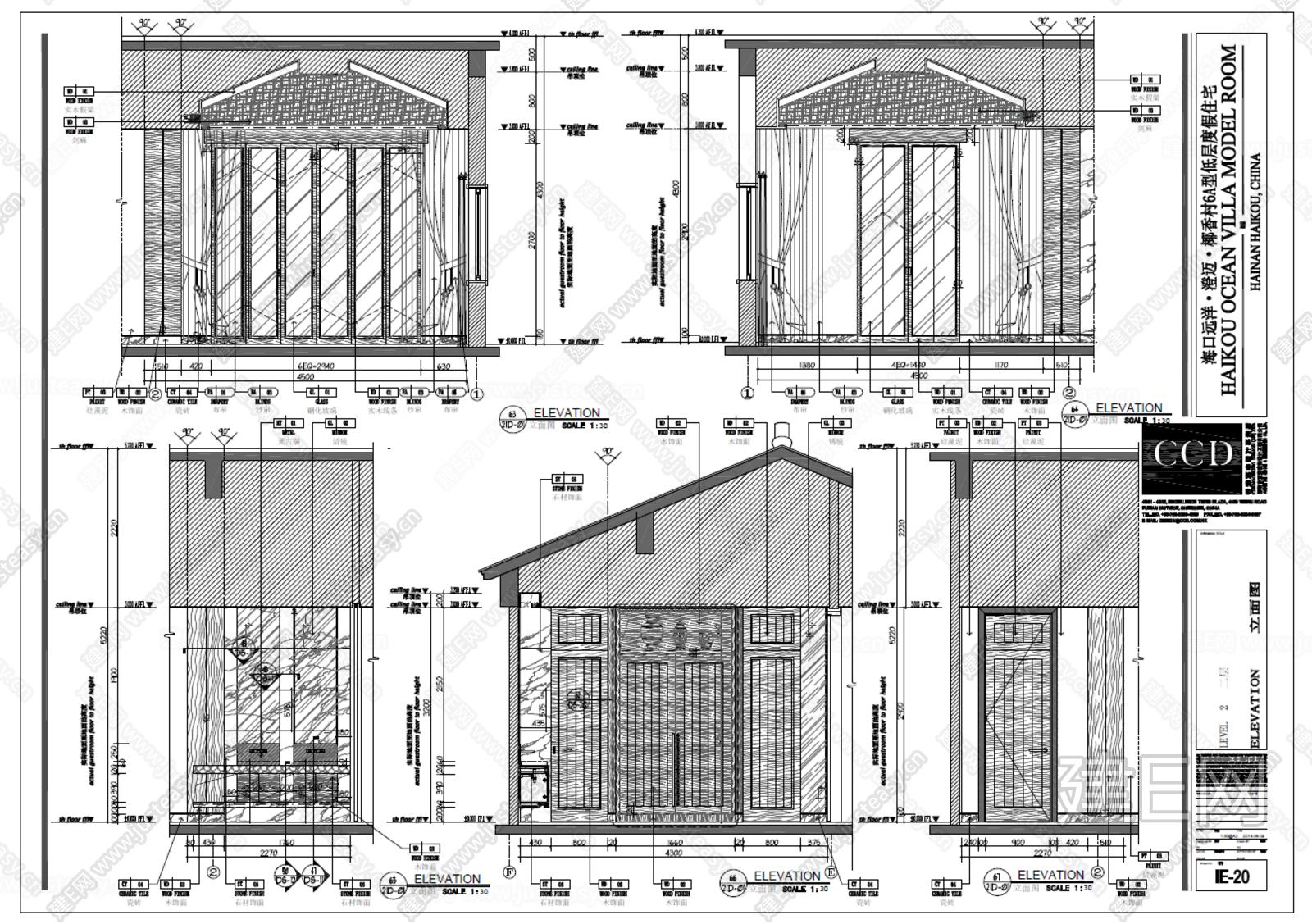 CCD海口远洋别墅|效果图+CAD施工图+物料表+设计方案PPT