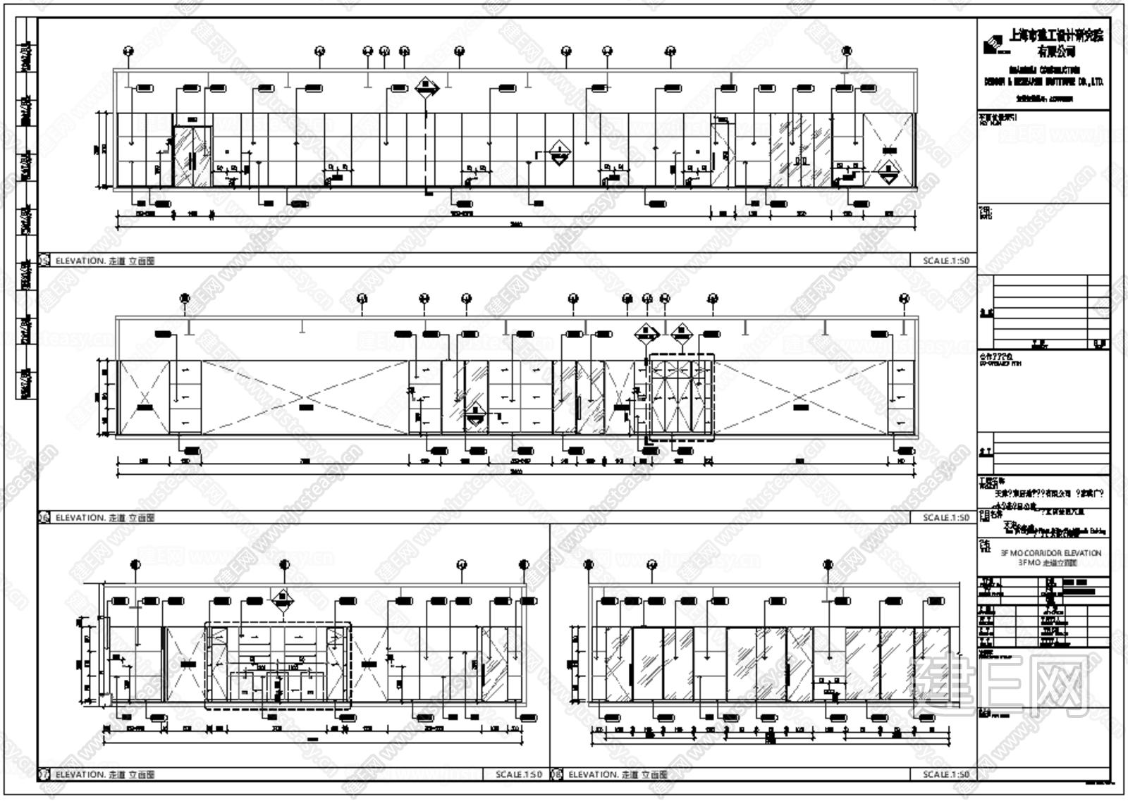 现代风格办公楼设计|CAD施工图+设计方案+效果图
