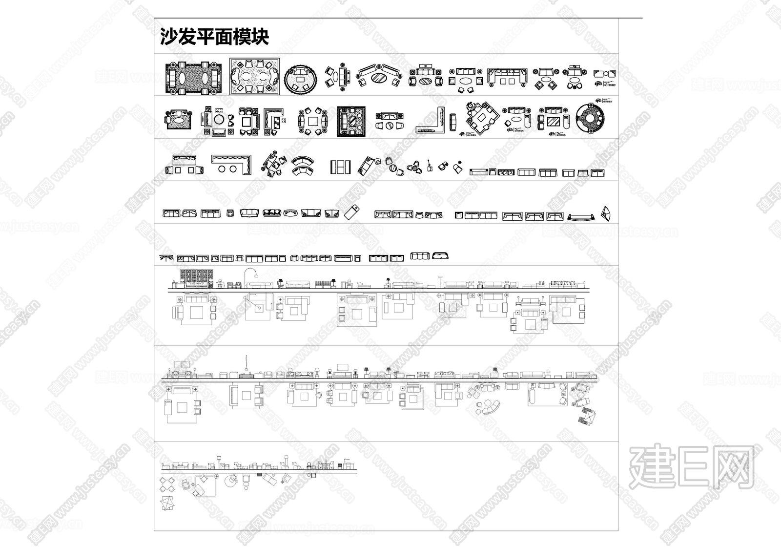 常用室内设计图库|CAD图库
