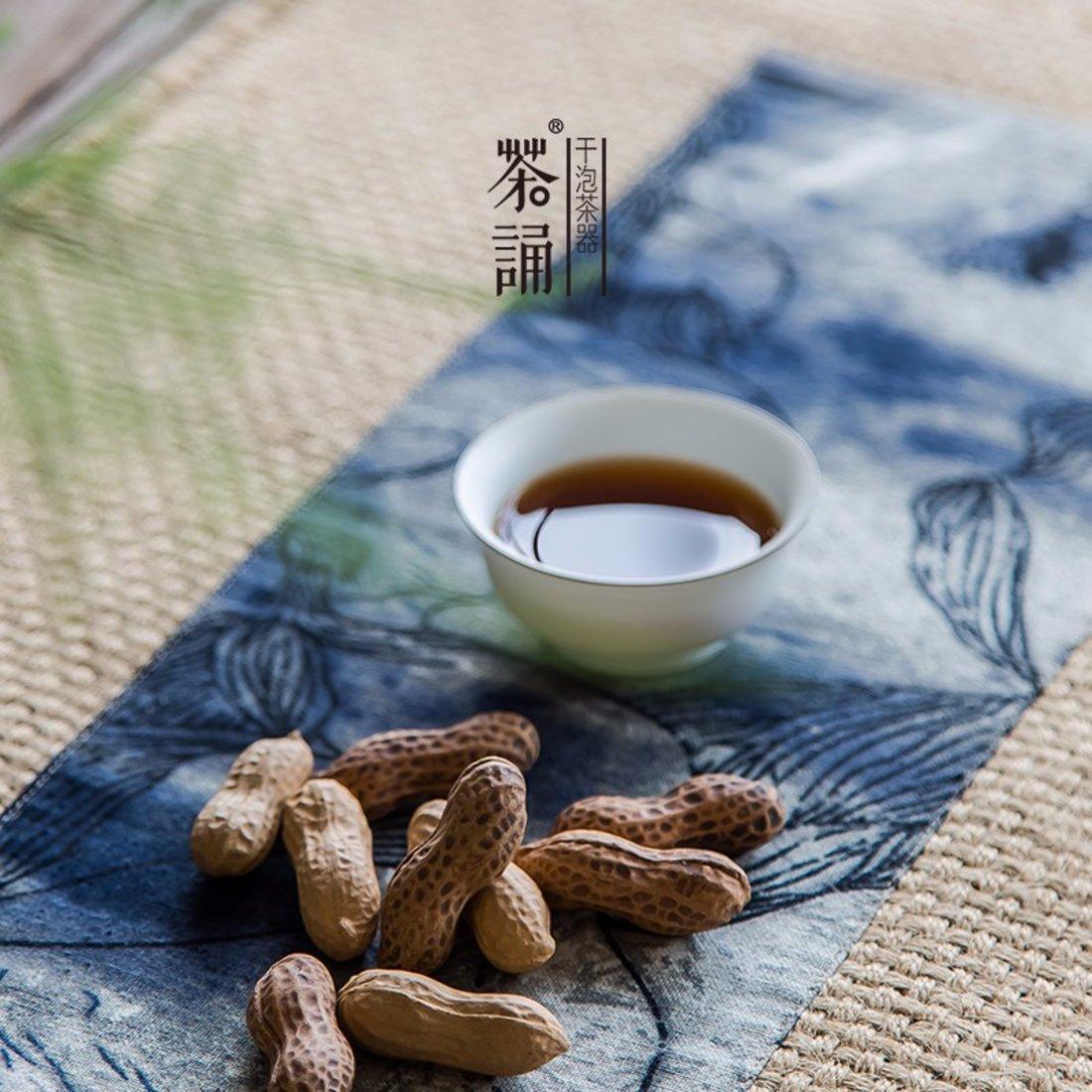 紫砂花生茶宠