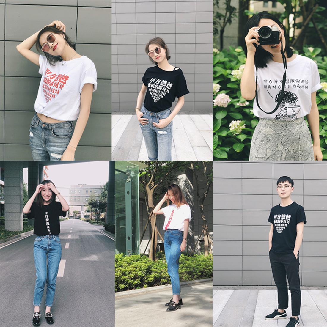 【限量500件】建E网独家定制--设计师夏日必备的3件T恤
