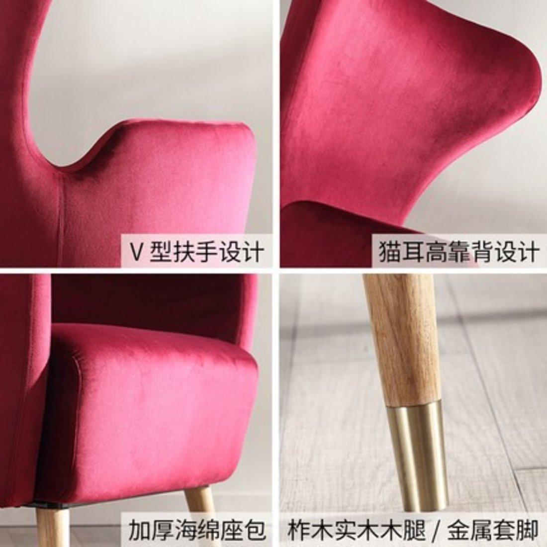 「休闲椅」实木布艺单人沙发椅