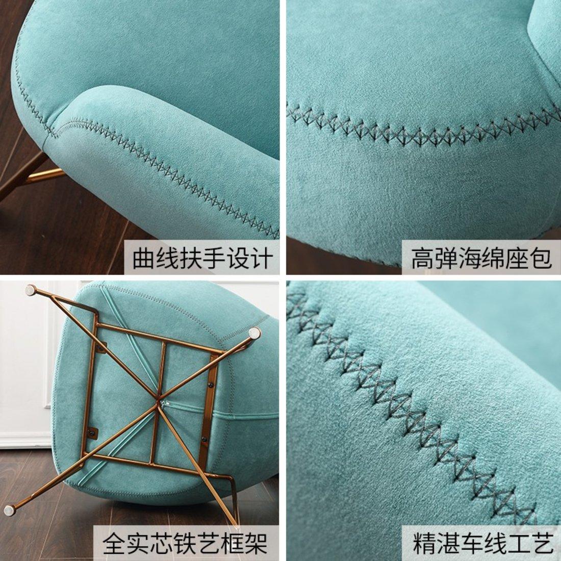 「休闲椅」单人铁艺高靠背皮椅