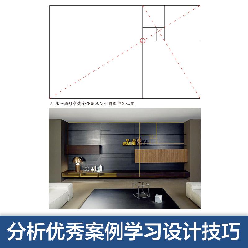 《全屋定制风格设计》—实景图与CAD图纸对应呈现